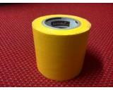 Isolatietape 50mm x 10 mtr. Div kleuren